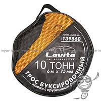 Трос буксировочный 10т 6м*75мм, в сумке