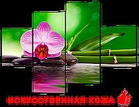"""Модульная картина на искусственной коже""""Орхидея камни и бамбук""""166* 114 см"""