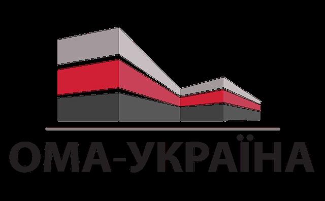 "ООО ""ОМА -УКРАИНА"""