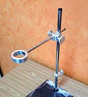 Штатив для ремонтного ювелирного промышленного видео микроскопа универсальный держатель С кольцом для удержания мультиобъектива микроскопа