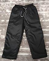 Теплые детские штаны деми (2-4 года)