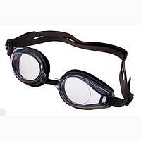 Плавательные очки для бассейна Sainteve, SY-2306