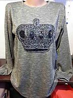 Свитер с короной/ пайетками женский