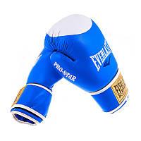 Качественные боксерские перчатки Ever PRO STAR 8oz