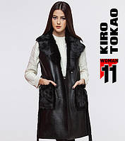 11 Kiro Tokao   Жилетка женская весна-осень 4615 черный