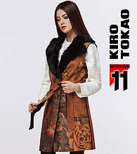 11 Kiro Tokao | Жилетка весна-осень женская 8255 коричневая