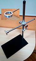 Штатив для ремонтного ювелирного промышленного видео микроскопа универсальный держатель И под штативную резьбу - и с кольцом для мультиобъектива