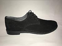 Туфли на шнурках из натуральной замши