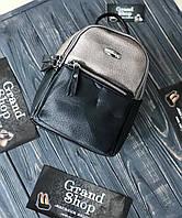 Женский рюкзак , стильный рюкзак женский , сумка рюкзак женский