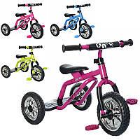 Велосипед M 0688-4 трёхколесный
