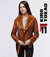 11 Киро Токао | Весенне-осенняя куртка японская женская 4826 коричневый