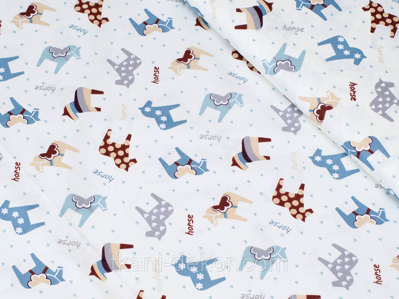 Сатин (хлопковая ткань)  цветные лошадки