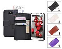 Чехол-бумажник для LG D605 Optimus L9 II