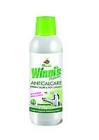 Гипоаллергенное средство против известкового налета Winni's Anticalcare 500ml