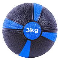 Мяч медбол резиновый 3кг (4/4), d=22 см, SC-87273-3