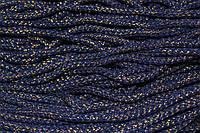 Шнур акрил 6мм.(100м) т. синий+золото