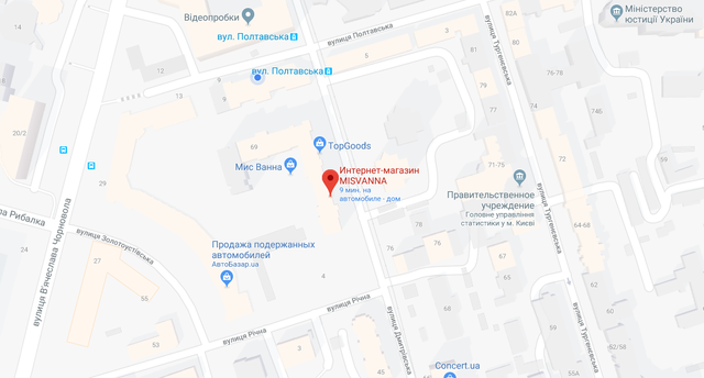 Интернет-магазин MISVANNA