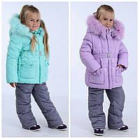 Зимний костюм для девочки 98-104  Kiko кико 4508