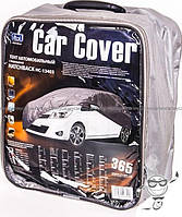 Тент автом. HC13403  XL Hatchback серый Peva+non Woven 406х165х119 к.з/м.в.дв/м.б.