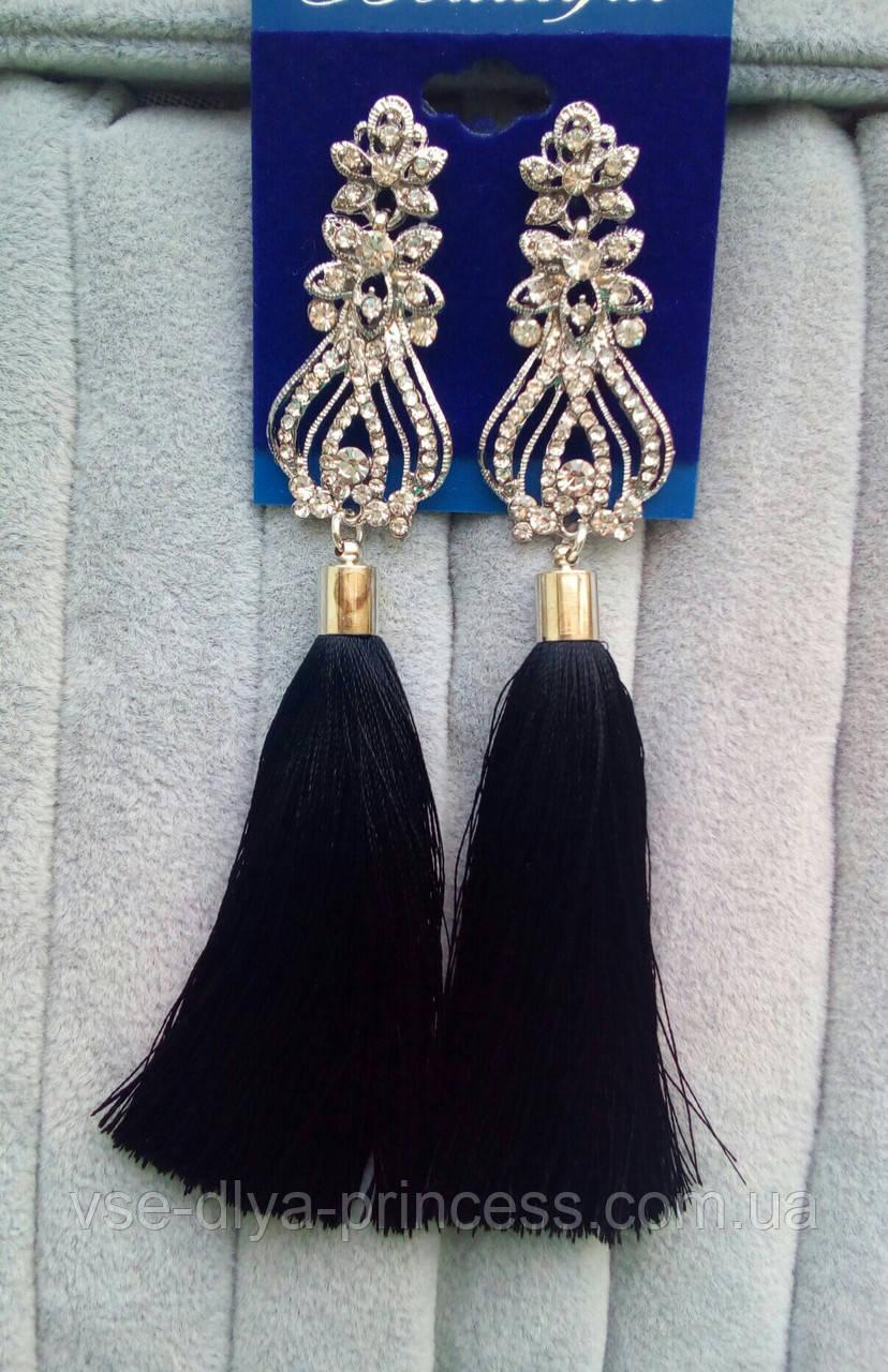 Сережки пензлики, подовжені шовкові китиці, чорні, висота 13 див.