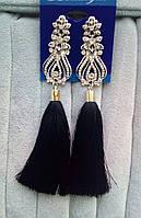 Серьги кисточки, удлиненные шелковые кисти, черные,  высота 13 см.
