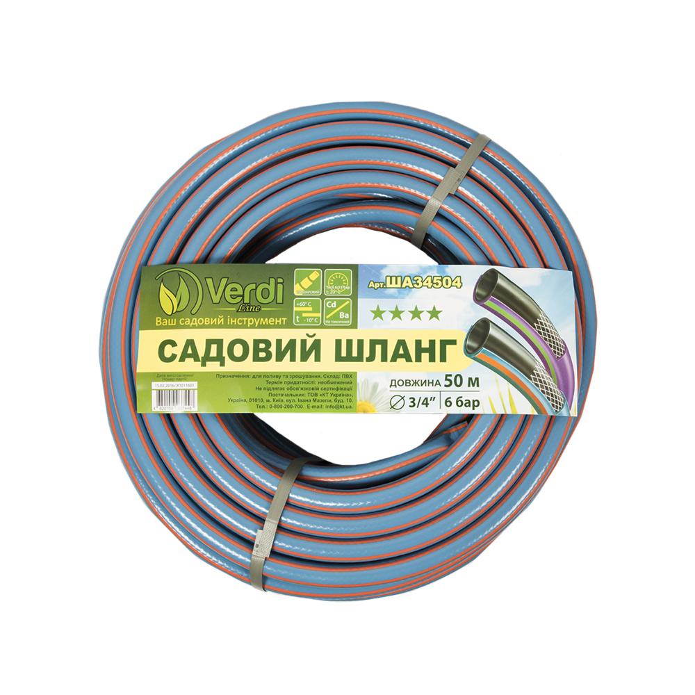 "Садовий шланг Verdi 3-слойный, арм., 3/4"", 50м"