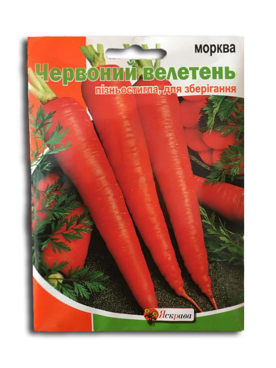 """""""Семена моркови Красный великан 10 гр п/гиг (Яскрава)"""""""