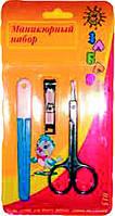 Маникюрный набор детский, арт. 34039