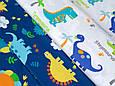 Сатин (бавовняна тканина) на синьому тлі динозаври (ширина 240 см), фото 3