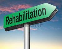 Реабилитационные путевки