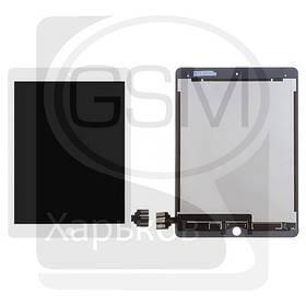 Дисплей (экран) для APPLE iPAD Pro 9.7, белый, с тачскрином