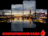 """Модульная картина на искусственной коже""""Городской мост в сумерках""""166* 114 см"""