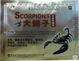 Пластырь «Скорпион» - обезболивающий.
