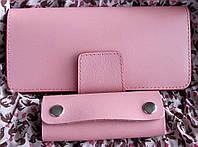 Подарунковий набір гаманець зі шкіри і ключниця