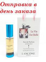 Туалетная вода Lancome La Vie Est Belle 35 мл