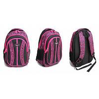 Рюкзак школьный California 980153