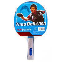 Теннисная ракетка с прочной резиной Batterfly TimoBall 2000