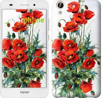 """Чехол на Huawei Honor 5A Маки """"523u-456-10746"""""""