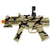 Автомат виртуальной реальности AR GUN, AR-800