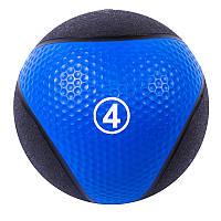Мяч медбол фитнес IronMaster 4кг, d=22см