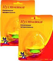 Пустышка силиконовая, арт. 063