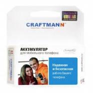 АКБ LG KE850 Prada (900mAh) А750 Craftmann (LGIP-A750)