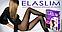 Нервущиеся капроновые Колготки Elaslim , фото 2