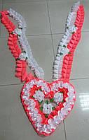 """Лента-""""сердце"""" для украшения свадебного авто (ярко-розовая)"""