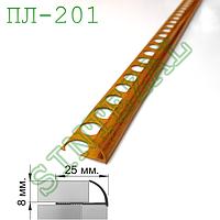 Алюминиевый соединительный профиль в цвет дерева, под плитку 8 мм. SINTEZAL® ПЛ-201D, фото 1