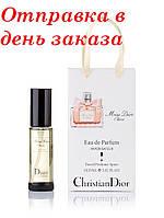 Туалетная вода для женщин Christian Dior Miss Dior Cherie 35 мл