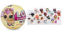 Кукла LoL Surprise Pets 3 серия ЛОЛ питомцы 3шт