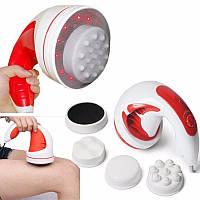Ручной массажер для тела с ИК прогревом Fat Burning Massager Infrared Magnetic