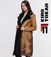 11 Kiro Tokao | Осенне-весеннее женское пальто 8580 желтый