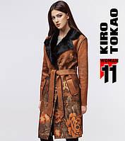11 Киро Токао | Пальто женское весна-осень 8580 коричневый